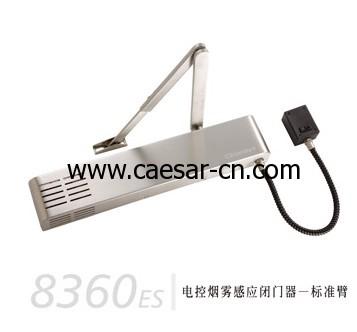 8360ES 电控烟雾感应闭门器一标准臂 动宁特闭门器