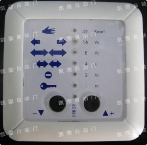 自动门智能控制面板