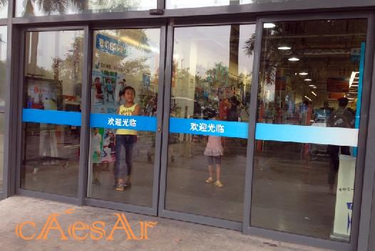 广州科学城玉树工业园