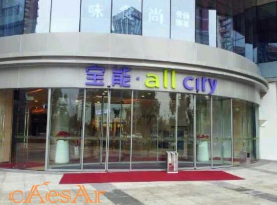 深圳太古城的17套自动门完美收工