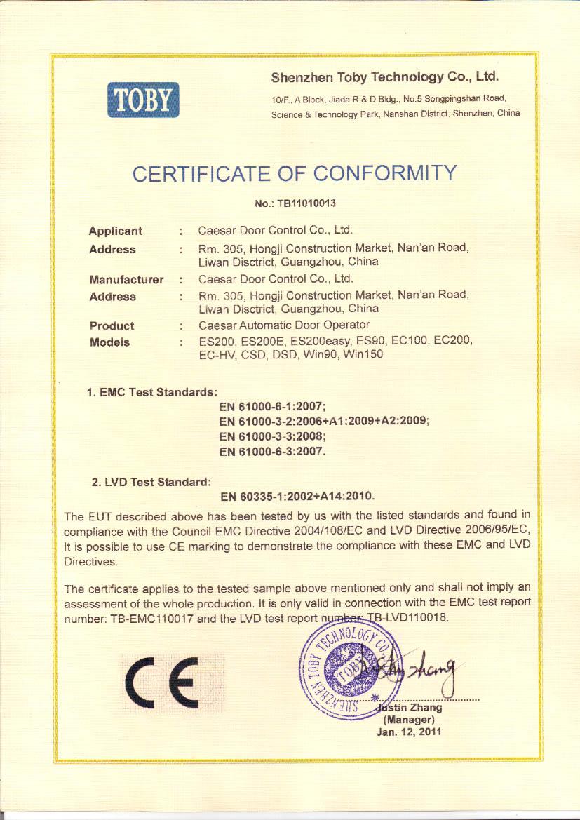 CE认证(ES200、ES200easy、EC100、EC-HV、CSD、DSD... )