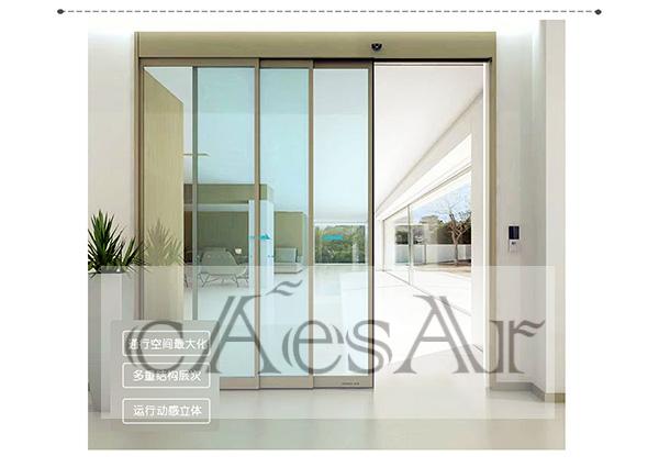 窄边框玻璃写字楼自动门