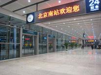 北京南站自动门