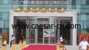 广州华南国际鞋业CSD弧形自动门工程施工案例图