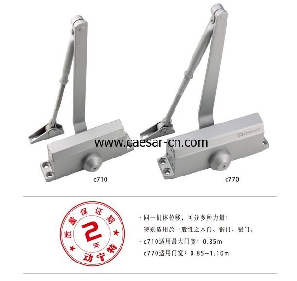 闭门器型号c770 dorint动宁特实用型闭门器报价
