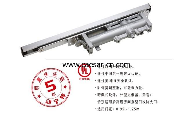 385重型暗藏式闭门器 重型闭门器价格