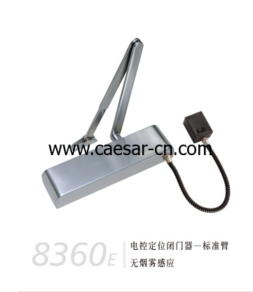 8360E 动宁特电控定位闭门器—标准臂无烟雾感应