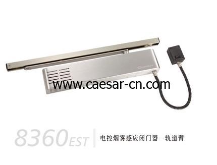8360EST 电控烟雾感应闭门器一轨道臂 动宁特闭门器