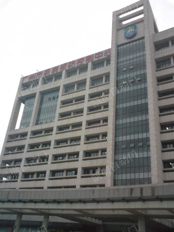 广州市疾病控制中心安装Caesar ES200自动门的工程案例
