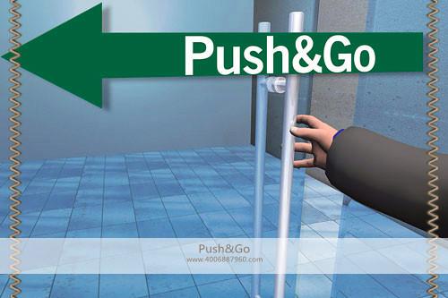 Push&Go(推与行功能)