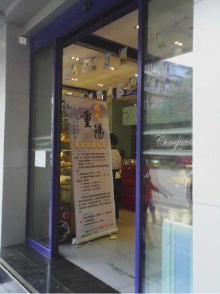 桂林婵娟西饼屋凯撒铝型材门框感应自动门