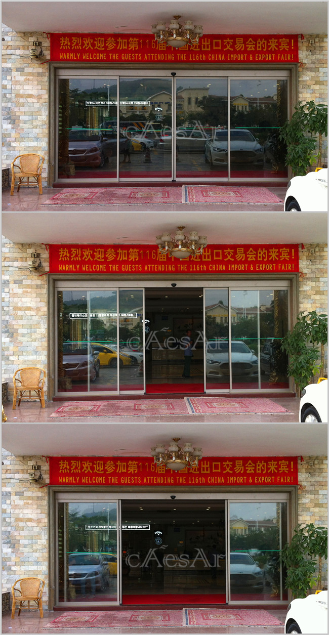【案例精选】迎接交易会来宾,门面的重要性(番禺酒店)