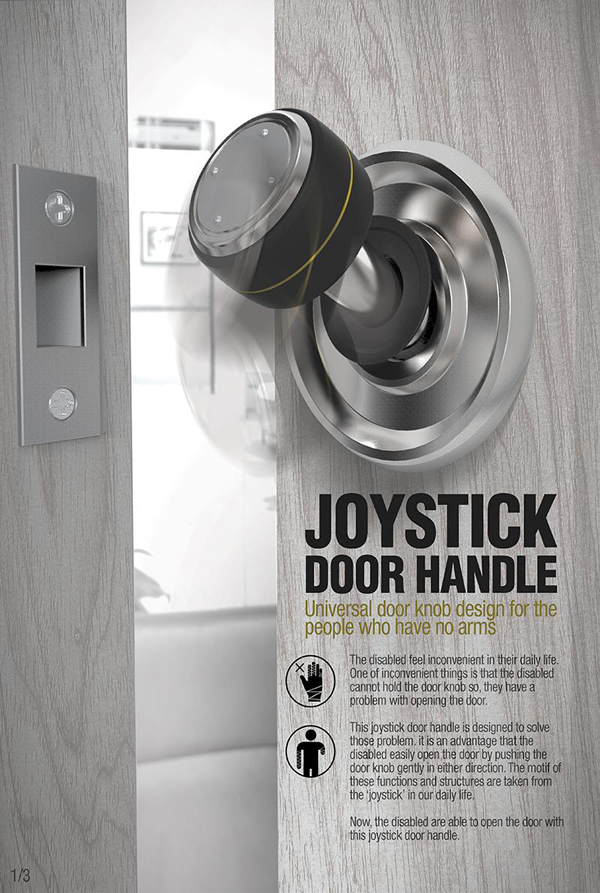 joystick_door_handle_1