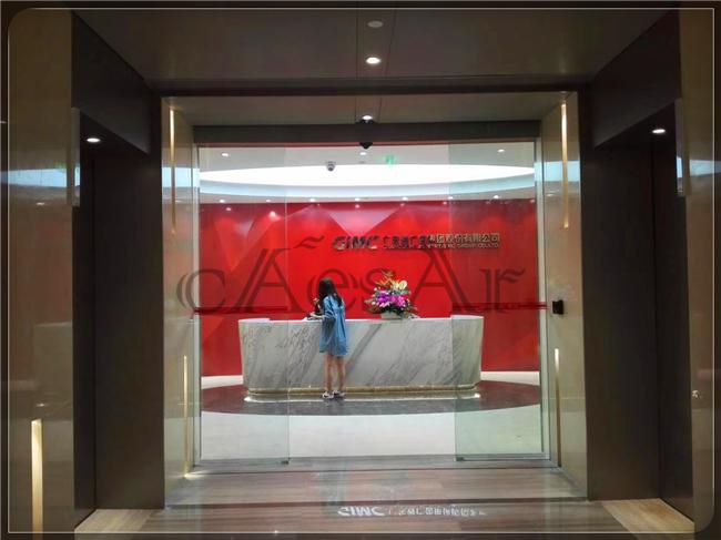 广东省广告集团股份有限公司22套自动门完工