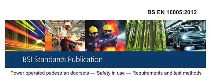 欧洲安全标准EN16005:2012