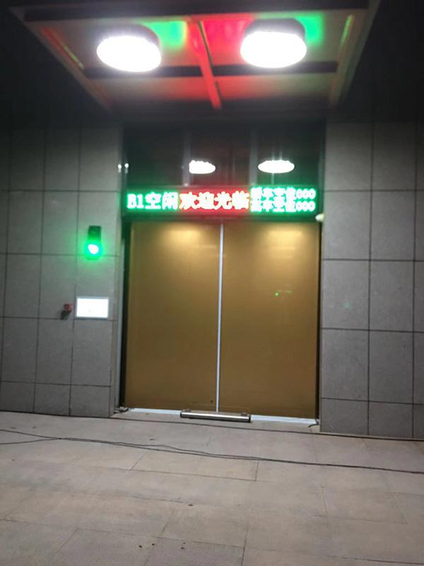 【案例精选】车库电动门---郑洲市政协工程案例