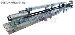 凯撒EC-HV重型自动门