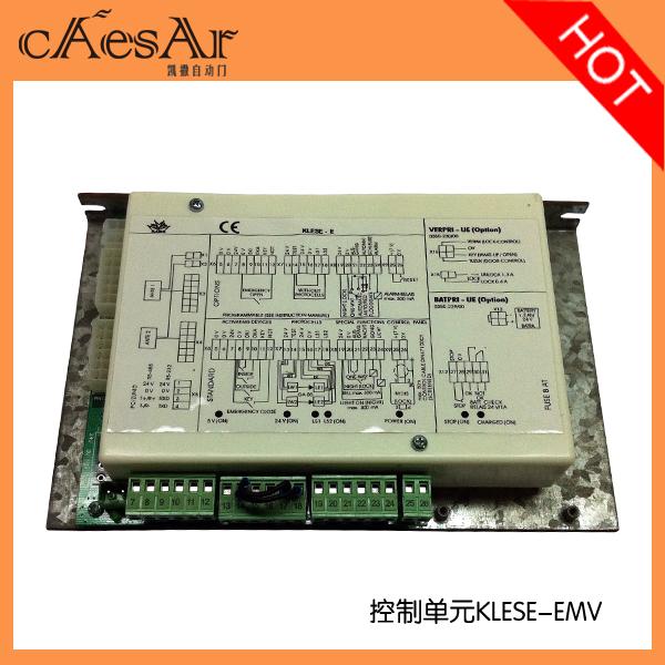 自动门EC控制器