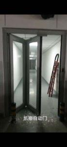 自动折叠门安装介绍