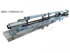 800kg重型自动门怎么安装?EC-HV重型自动门机介绍