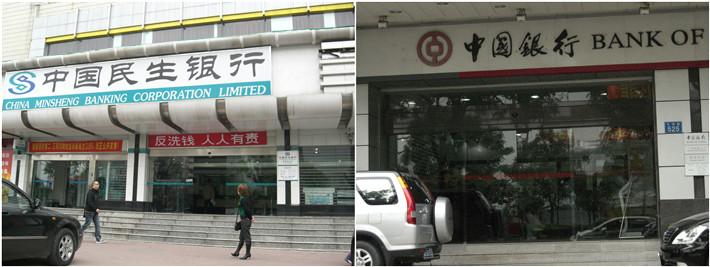 民生、中国银行自动门安装案例图